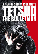 Poster Tetsuo the Bullet Man  n. 0