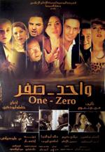Poster One-zero  n. 0