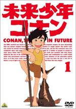 Poster Conan il Ragazzo del Futuro  n. 2