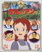 Poster Anna dai capelli rossi  n. 0