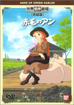 Poster Anna dai capelli rossi  n. 1