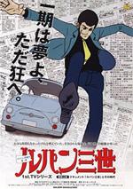 Trailer Le avventure di Lupin III