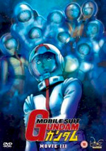 Trailer Mobile Suit Gundam III: Encounters in space