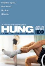 Trailer Hung