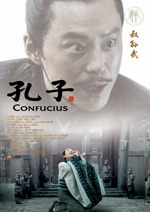 Poster Confucius  n. 1