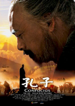 Poster Confucius  n. 10