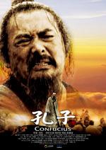 Poster Confucius  n. 11