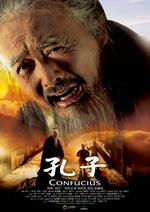 Poster Confucius  n. 12