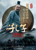 Poster Confucius  n. 13