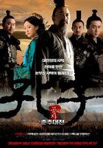Poster Confucius  n. 14