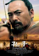 Poster Confucius  n. 15