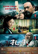 Poster Confucius  n. 16