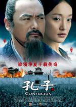 Poster Confucius  n. 17