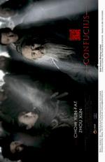 Poster Confucius  n. 18