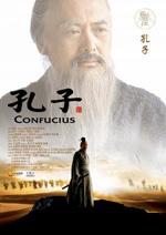 Poster Confucius  n. 19