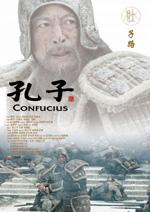 Poster Confucius  n. 2