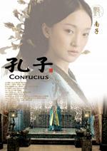 Poster Confucius  n. 20