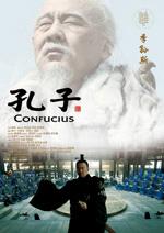 Poster Confucius  n. 21