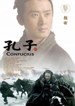 Poster Confucius  n. 22