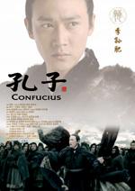 Poster Confucius  n. 23