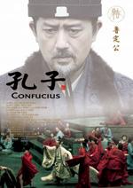Poster Confucius  n. 24
