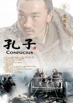 Poster Confucius  n. 25