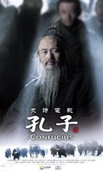 Poster Confucius  n. 26