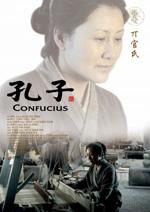 Poster Confucius  n. 3