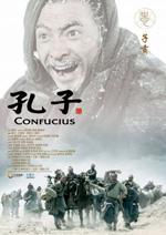 Poster Confucius  n. 4