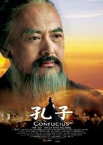 Poster Confucius  n. 6