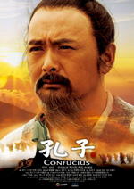 Poster Confucius  n. 7