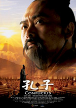 Poster Confucius  n. 8
