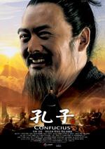Poster Confucius  n. 9