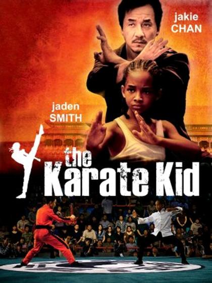 Poster 8 - The Karate Kid - La Leggenda Continua Karate Kid 1984 Poster