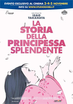 Locandina La storia della Principessa Splendente