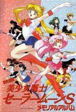 Trailer Sailor Moon e il Cristallo del Cuore