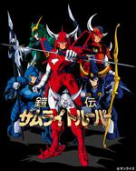 Poster I Cinque Samurai  n. 0