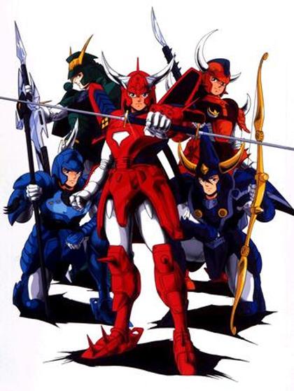 Poster I Cinque Samurai