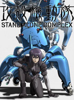 Trailer Ghost in the Shell: Stand Alone Complex
