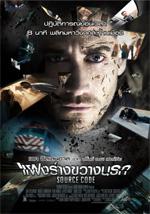 Poster Source Code  n. 1