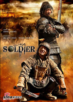 Trailer Little Big Soldier