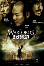Poster Warlords  n. 11