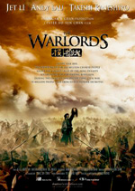 Poster Warlords  n. 13