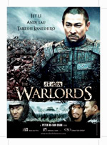 Poster Warlords  n. 14