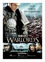 Poster Warlords  n. 15