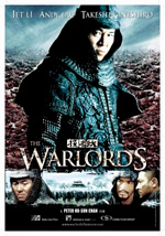 Poster Warlords  n. 16