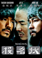 Poster Warlords  n. 17