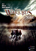 Poster Warlords  n. 24
