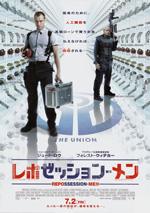 Poster Repo Men  n. 13