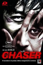 Poster Chaser  n. 0